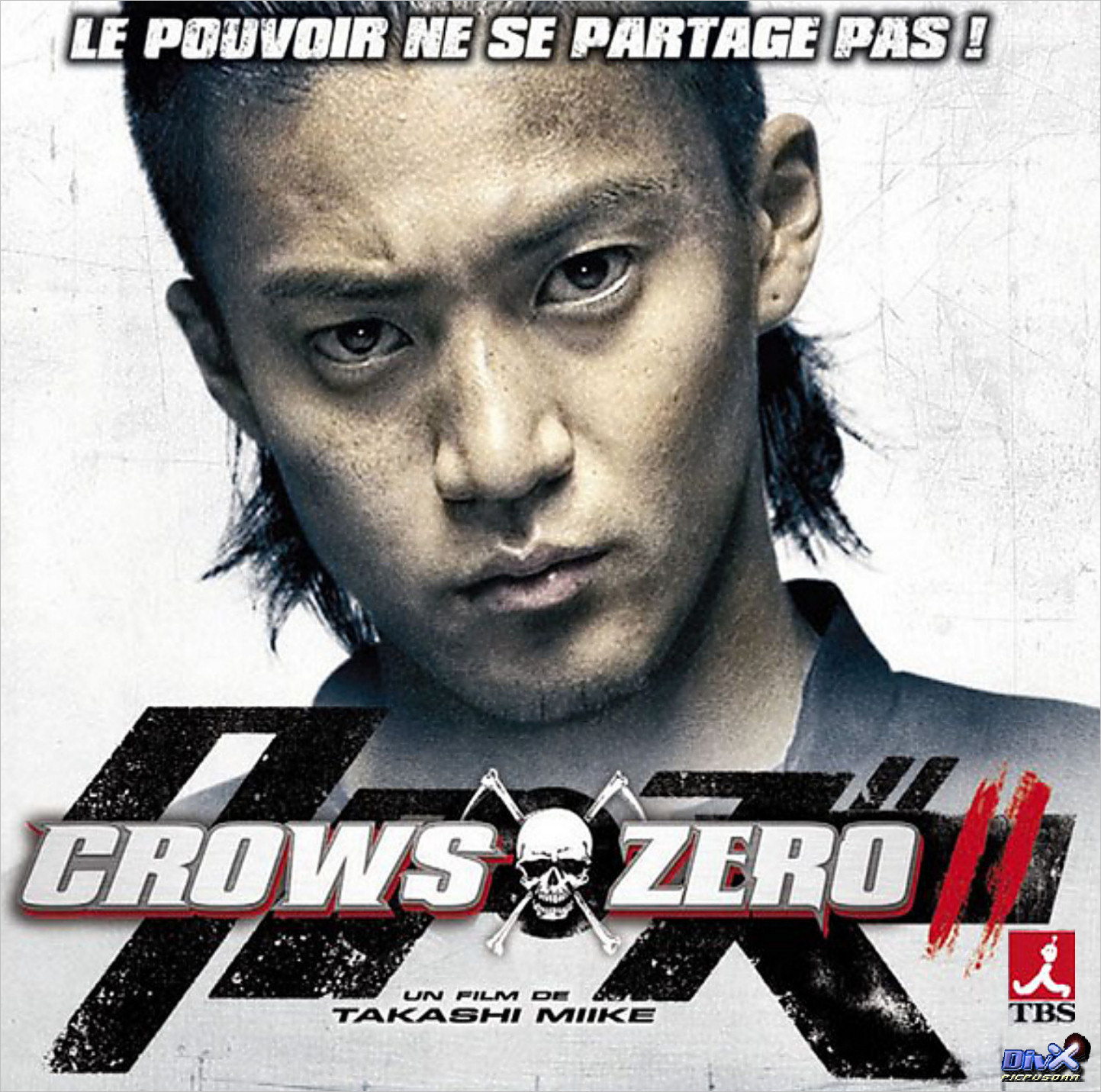 Crows Zero Graphics Code